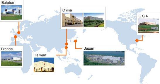 Locatii fabrici Ariake, Japonia