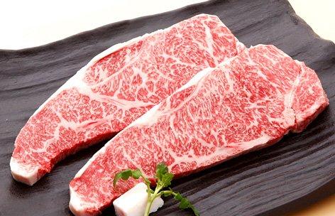Carne de vita Wagyu
