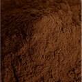 Extract de Malt din Orz, Pudra, 1 Kg