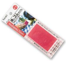 Radiera pentru Rugina, granulatie 400 - Suehiro