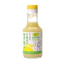 Suc de Yuzu, BIO, 150ml - Bando Foods, Japonia