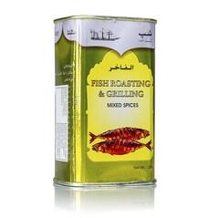 Condiment pentru Peste la Gratar/Cuptor, Pudra, 250 g - Poonjiaji, India