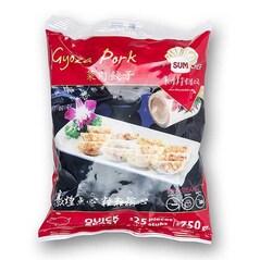 Gyoza cu Carne de Porc, Congelate, 25 x 30g, 750g -  Dim Sum Chef