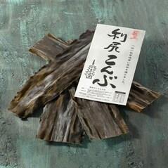 Alge Kombu Salbatice, Extra, 85g - Unedo, Japonia