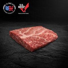 US Beef BBQ Flat Iron Steak, Spata, Congelata, cca. 200g - SUA