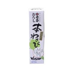 Pasta de Wasabi Veritabil, 42g -Kameya Foods, Japonia