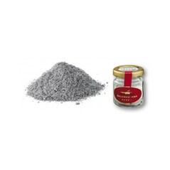 Pudra de Argint Comestibil, 1 g - GoldGourmet, Germania