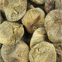 Smochine Uscate, Turcia, 1 Kg